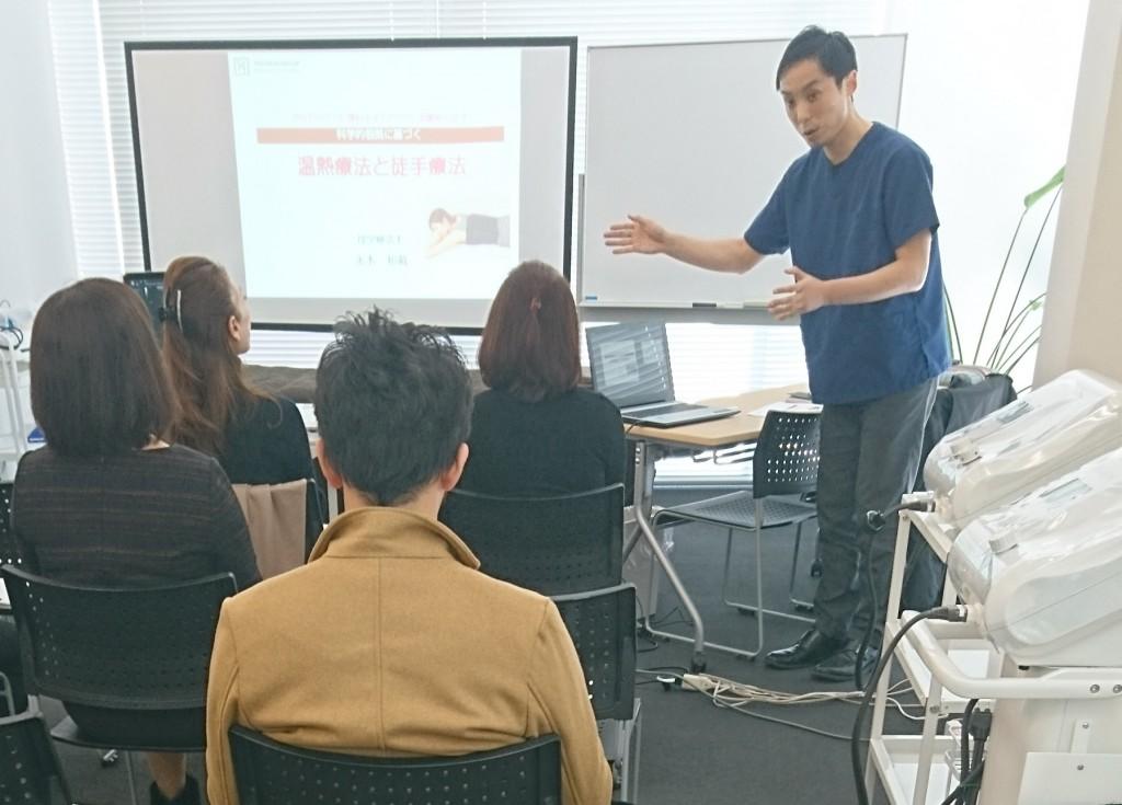 【レポート】整骨・鍼灸院における「ダイエット・痩身メニュー」導入セミナー