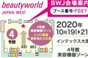 bwj-west2020-map