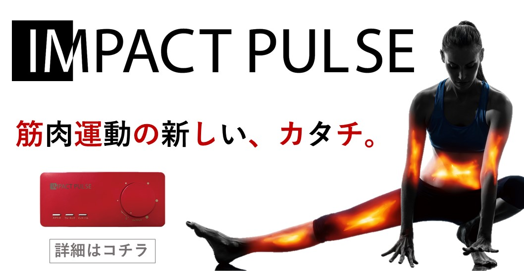 impactpulse-mv