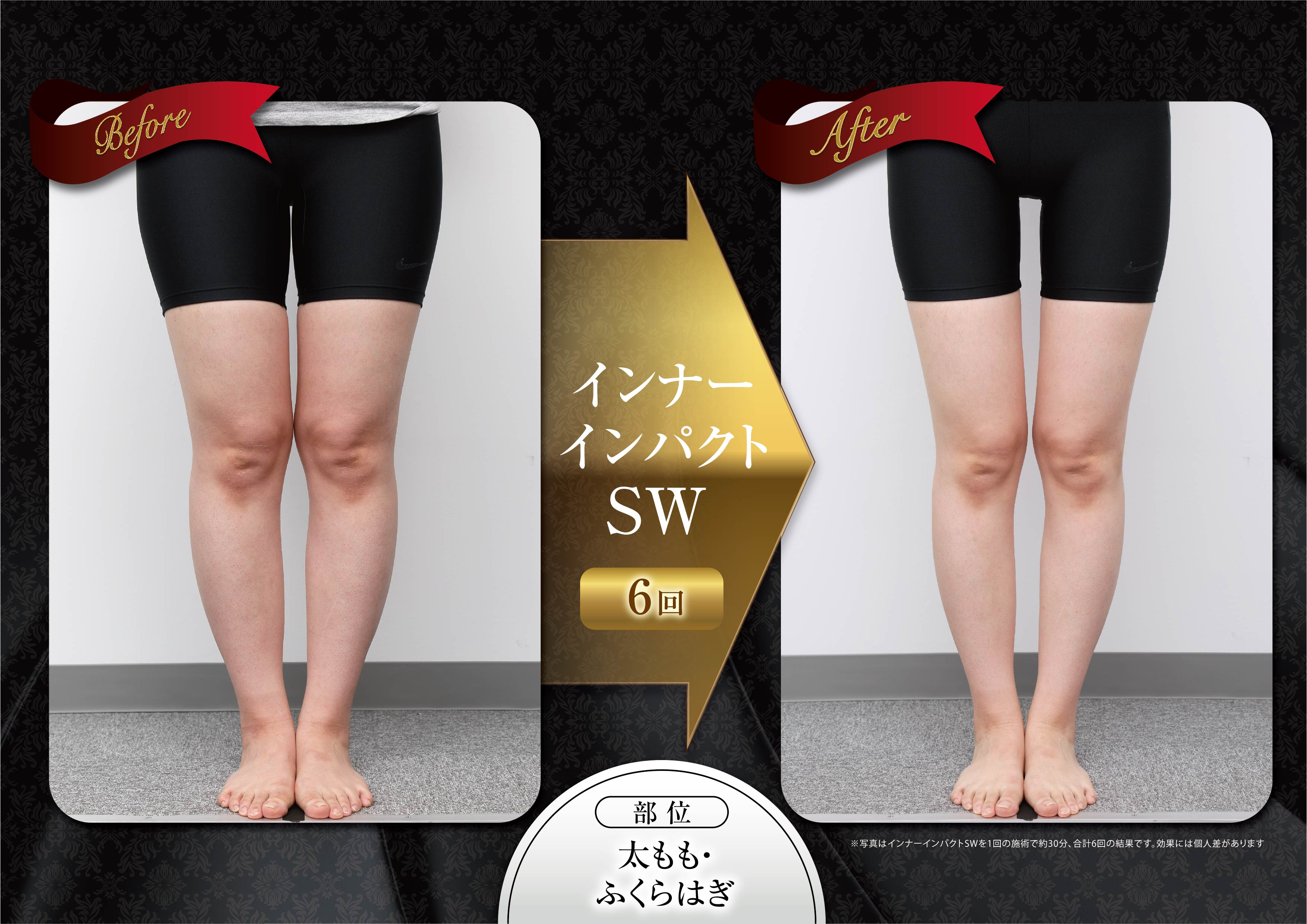 [sw]ookubo_asi-01