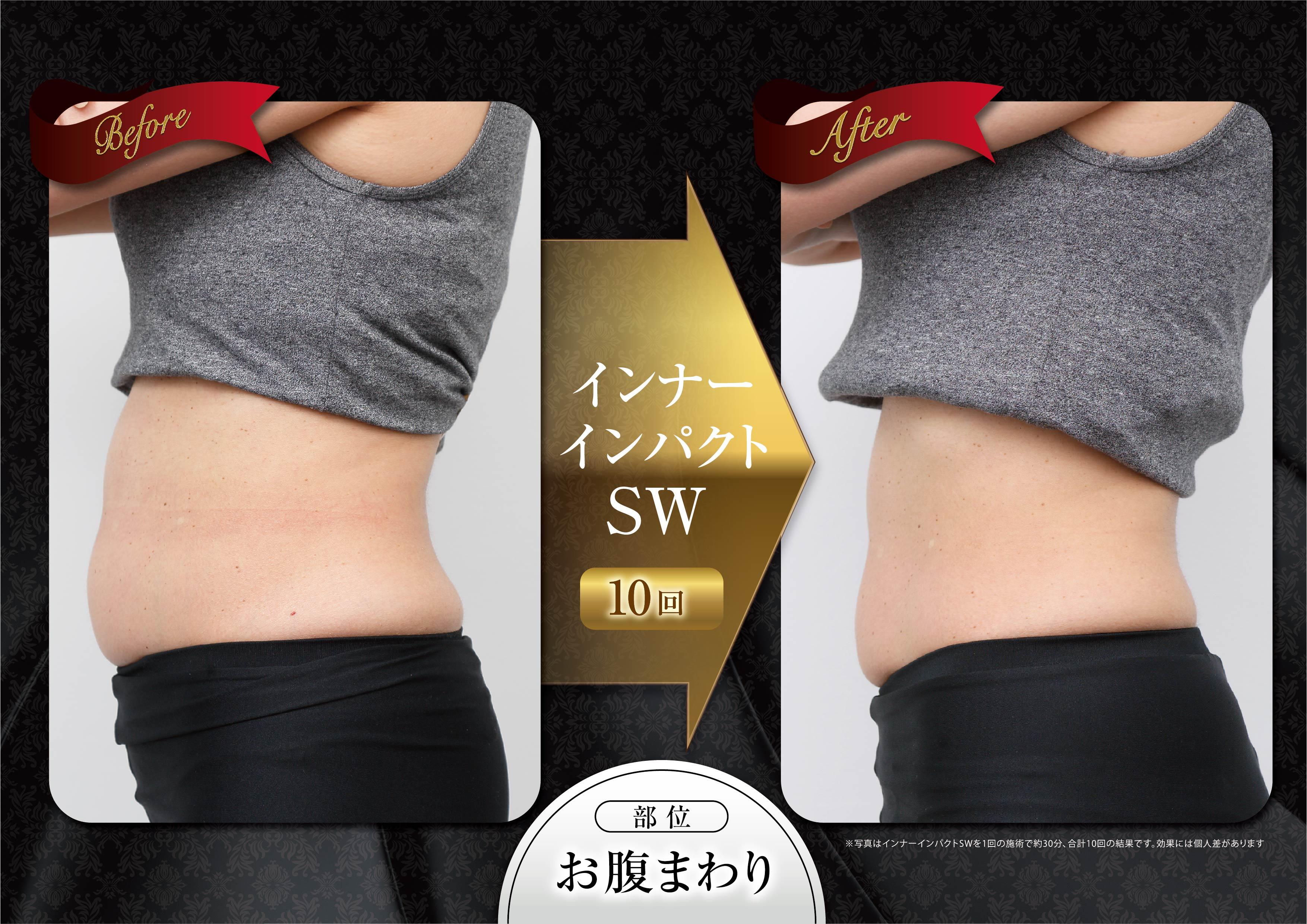 [sw]tada_harayoko-01
